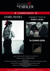 14 de junio flamenco hotel la catedral cádiz
